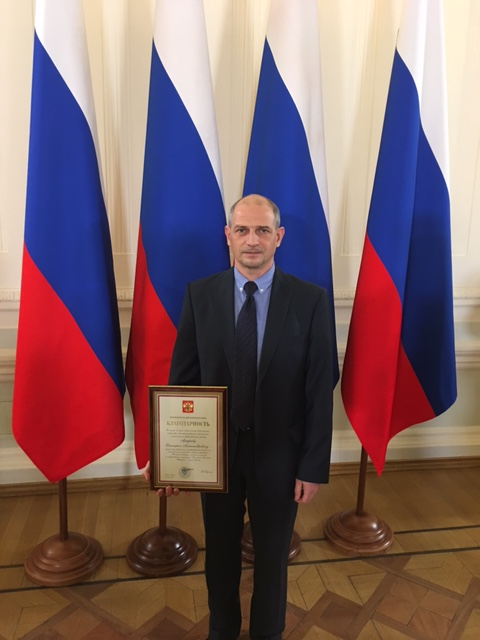 RANEPA Vice-Rector Dmitry Arefyev received a letter of acknowledgement from the President of Russia