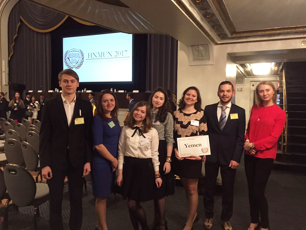 RANEPA Students participate in Harvard Model UN 2017