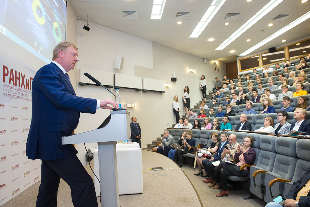 Anatoly Chubais delivers lecture at RANEPA