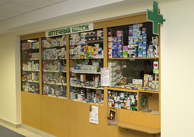There is a pharmacy at RANEPA – 1st floor in the building 5, left site