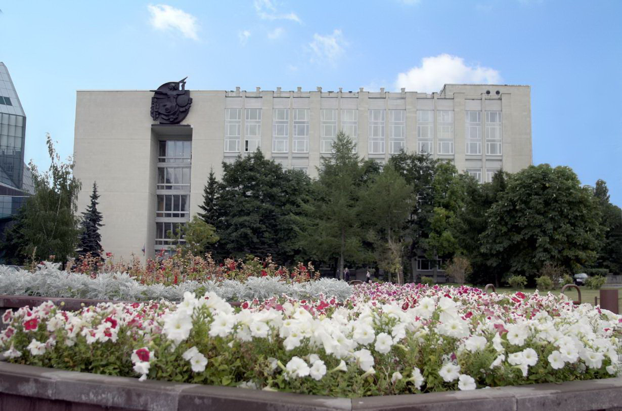 What is the Academy of National Economy under the Government of the Russian Federation