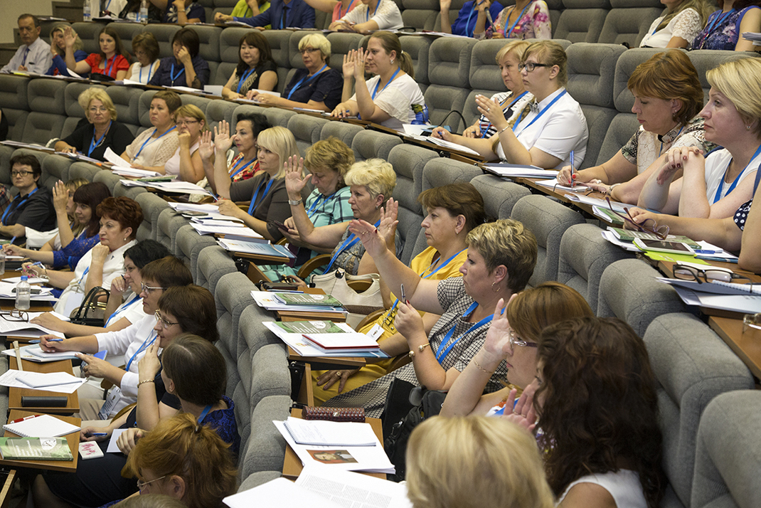 Всероссийское педагогическое совещание в РАНХиГС