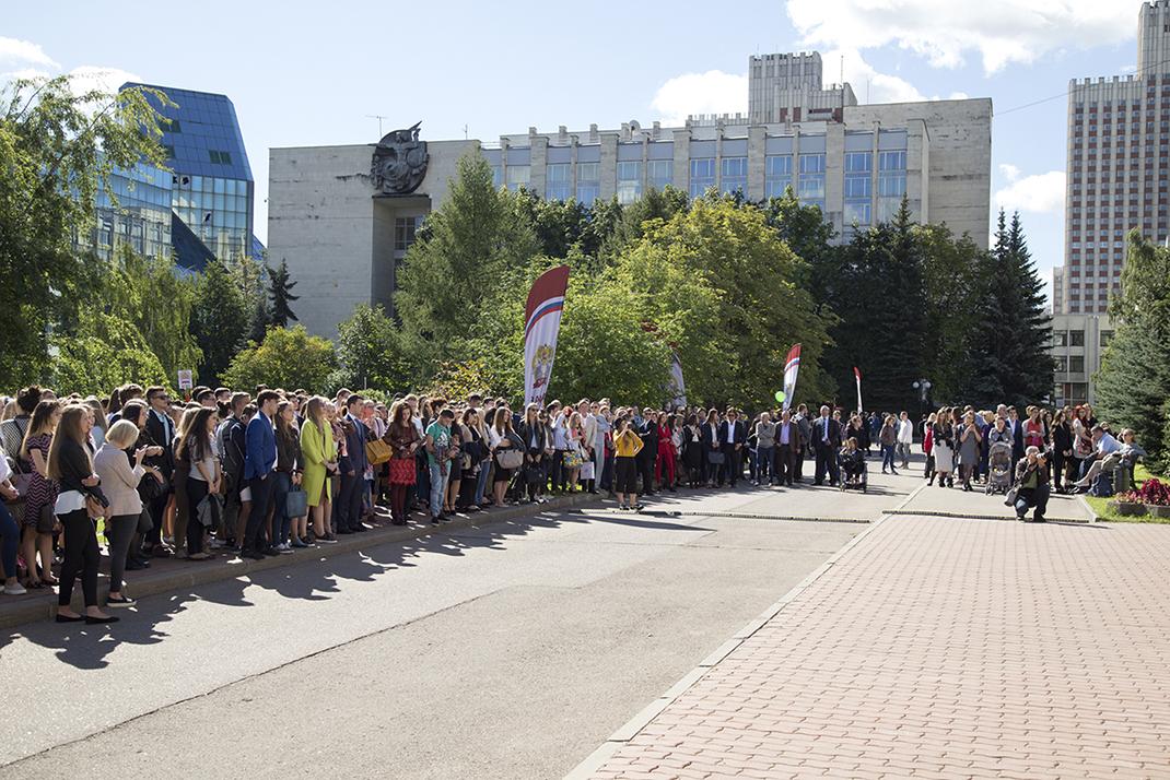 В РАНХиГС состоялась церемония открытия учебного года
