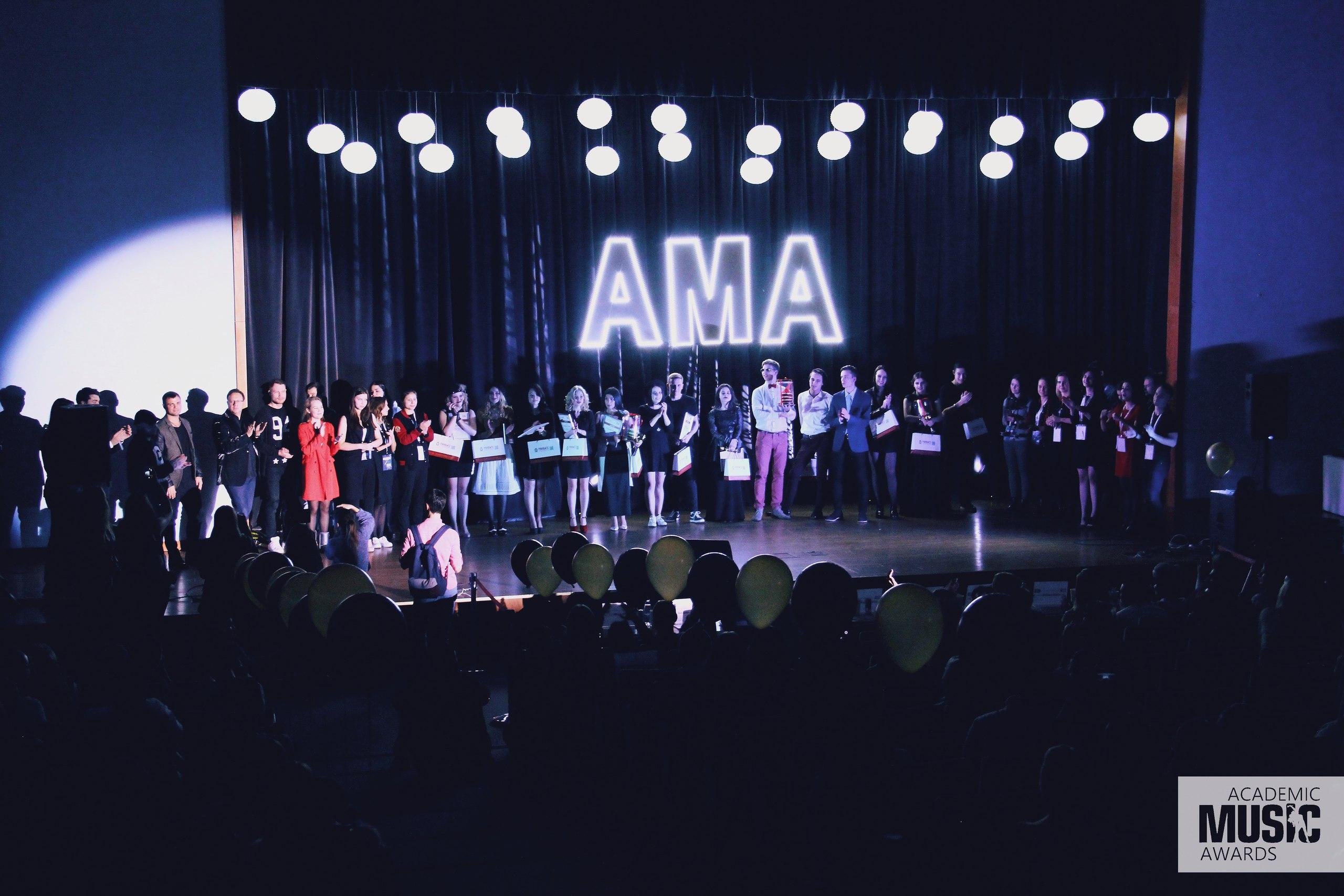 Определены победители «Academic Music Awards – 2016» РАНХиГС
