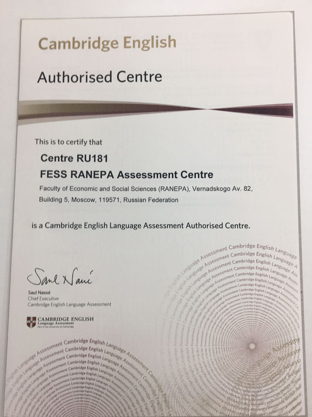 РАНХиГС получила статус авторизованного центра для проведения Кембриджских экзаменов