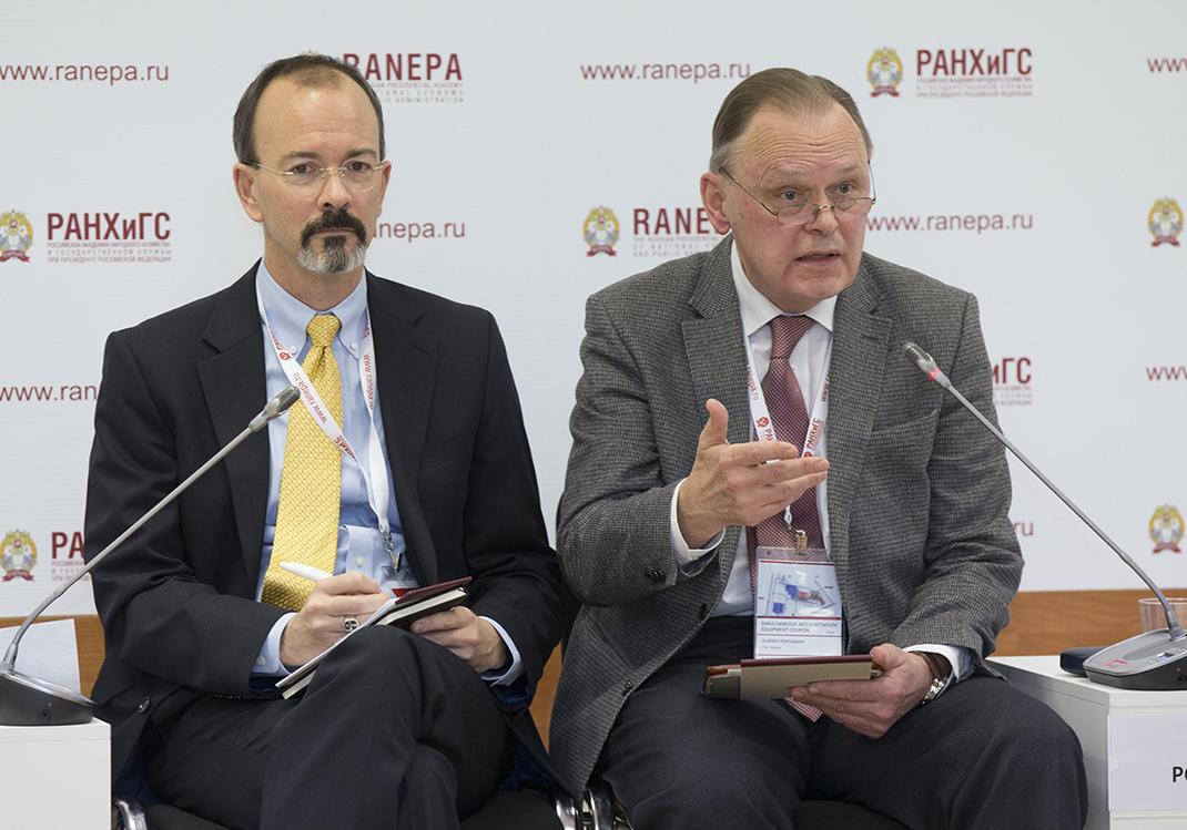 Торгово-экономическая стратегия развития России и ЕАЭС была обозначена на Гайдаровском форуме