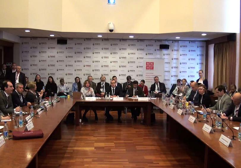 Дискуссия об «умных городах» состоялась на Гайдаровском форуме