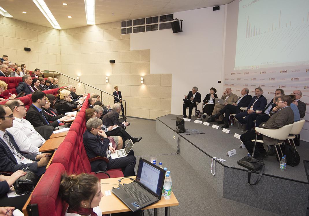 На Гайдаровском форуме эксперты проанализировали политические тенденции