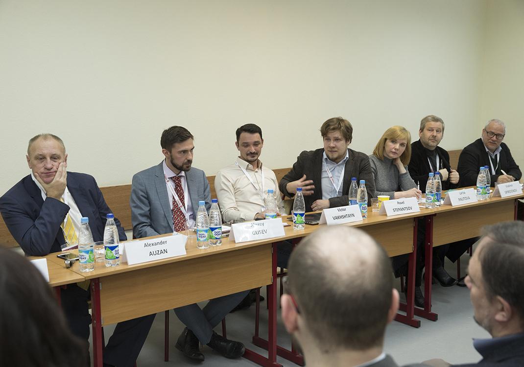 На Гайдаровском форуме представлены результаты исследований о «технооптимизме»