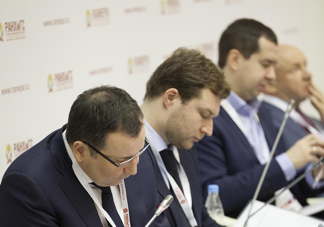 Менеджменту туристических кластеров посвящена дискуссия на Гайдаровском форуме