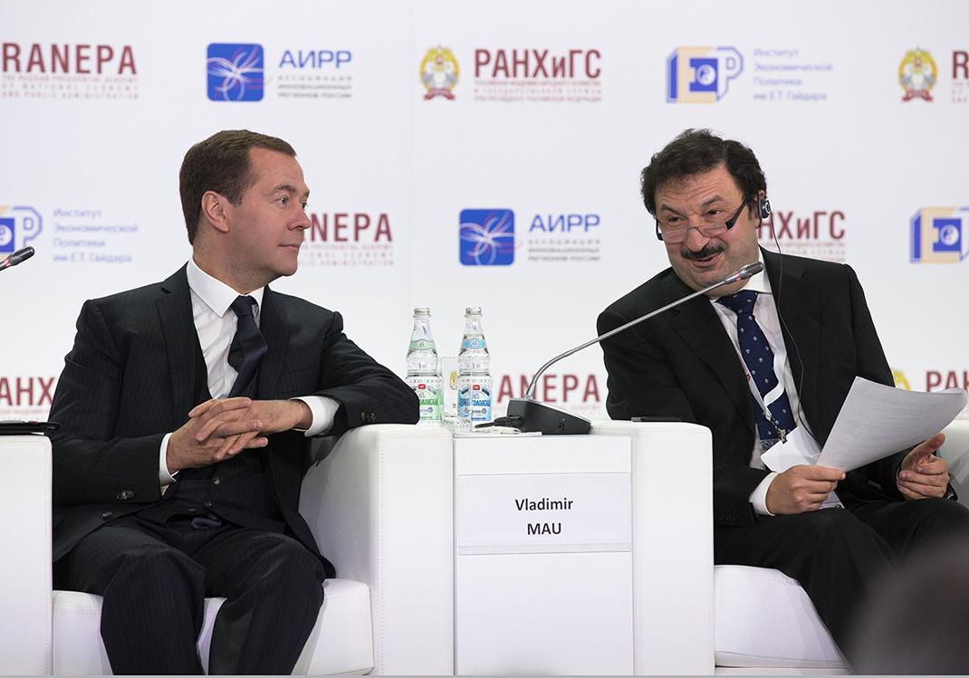 Гайдаровский форум – 2018 «Россия и мир: цели и ценности» (подборка всех новостей ГФ)