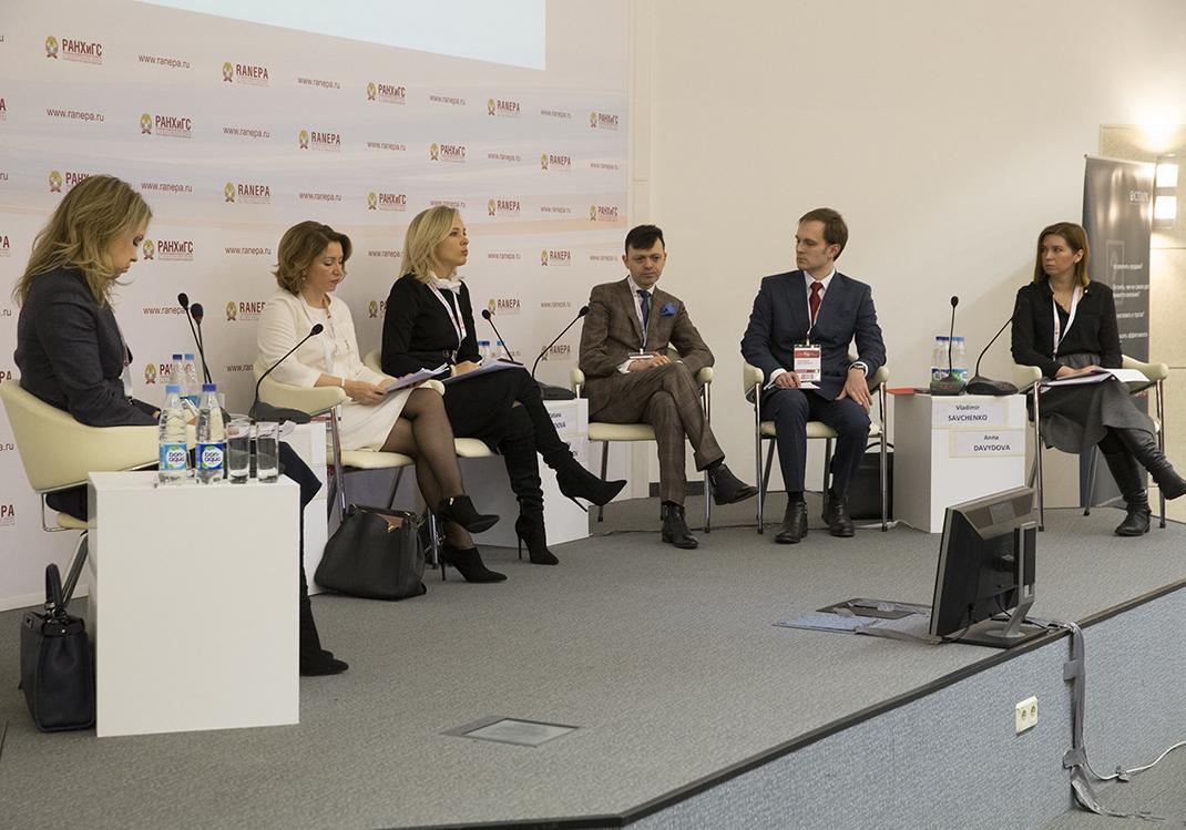 На Гайдаровском форуме обсудили систему государственных закупок
