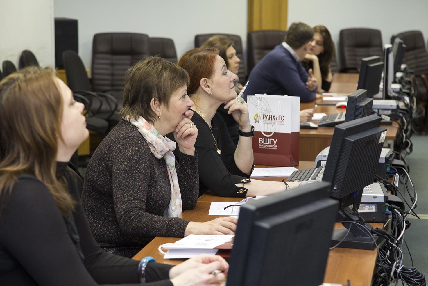 В Президентской академии стартовал семинар по обучению финансовой грамотности