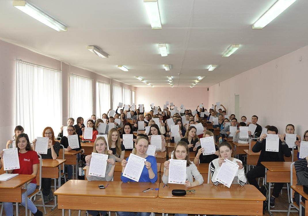 Тысячи людей написали «Тотальный диктант» в филиалах Президентской академии