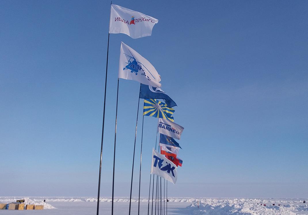 Флаг ИБДА РАНХиГС – на Северном полюсе!