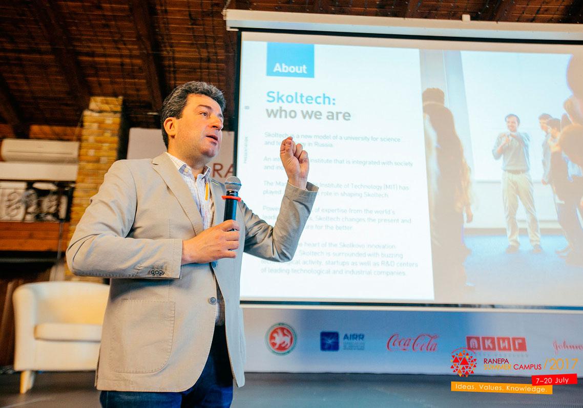 Алексей Ситников рассказал участникам Летнего кампуса про инновации в сфере образования