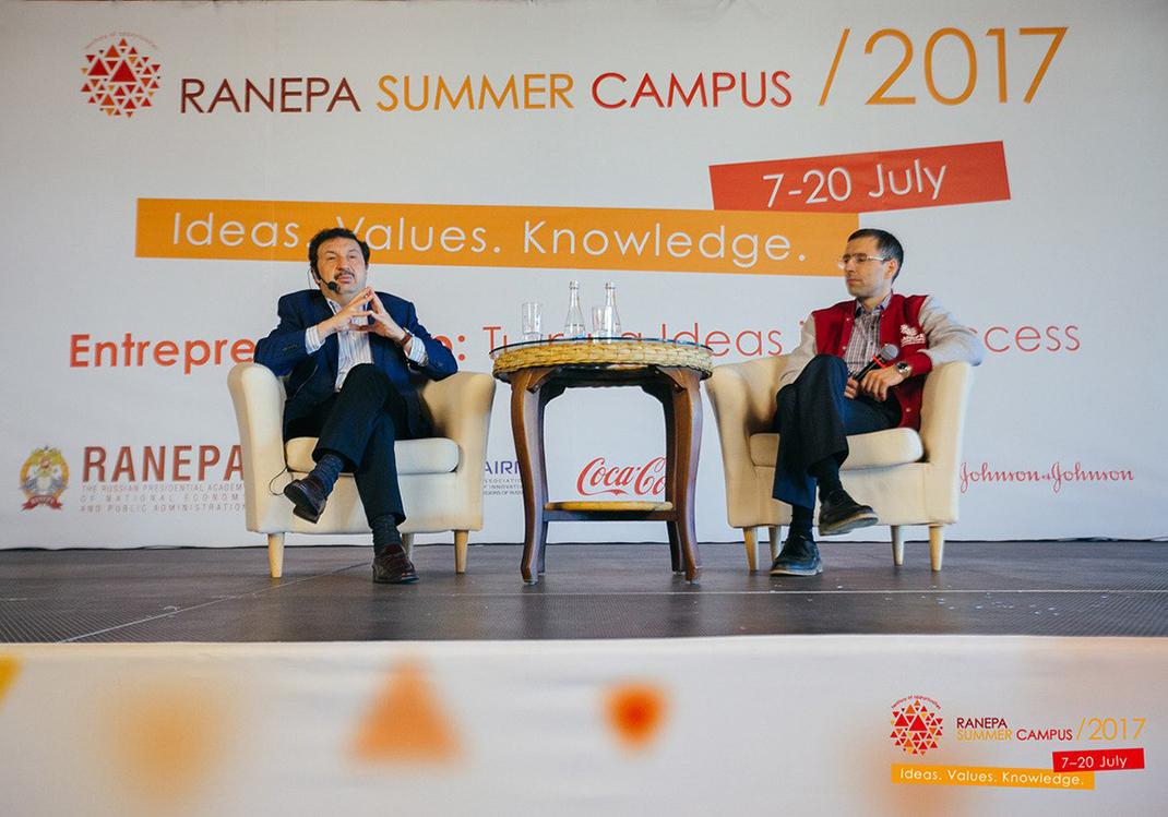 Владимир Мау выступил в первый день Летнего кампуса – 2017