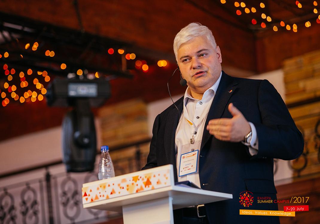 На Кампусе Алексей Малиновский рассказал о будущем платежных систем