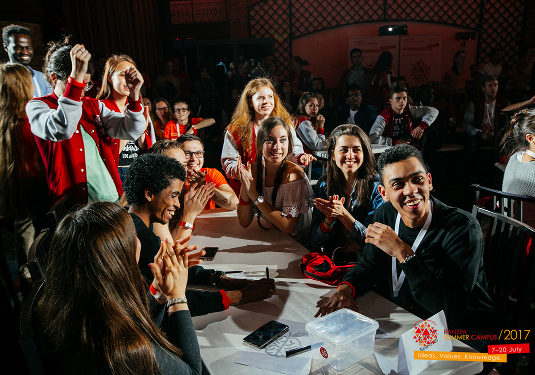 Елена Горохова провела коллективный брейнсторминг среди участников Летнего кампуса