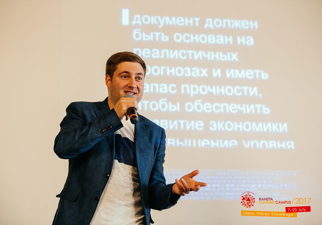 Лекция Максима Шарафутдинова об основах убеждения