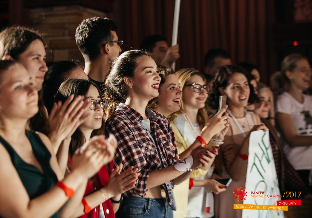 На Летнем кампусе Президентской академии прошел конкурс талантов