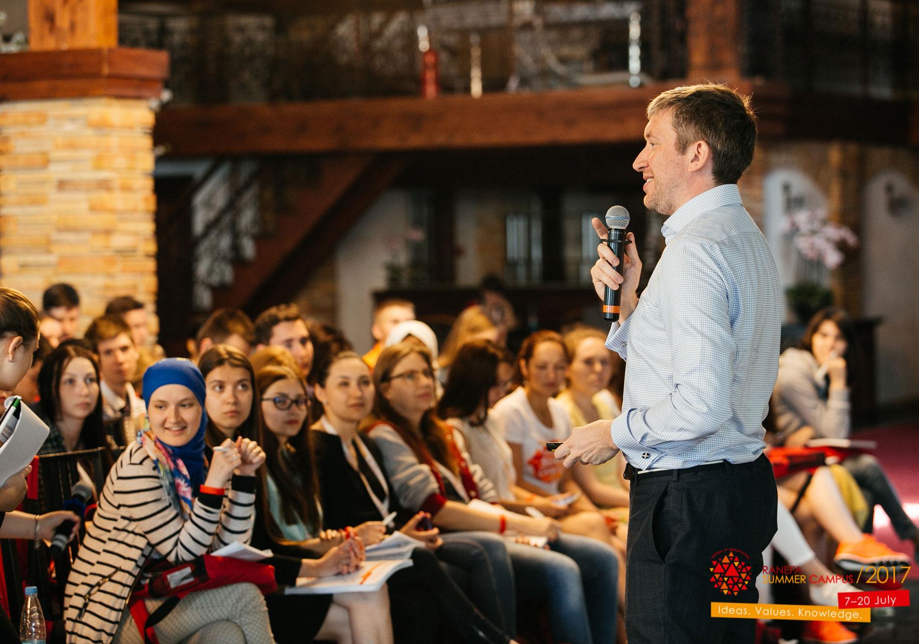 Игорь Носов ответил участникам на вопросы об Иннополисе