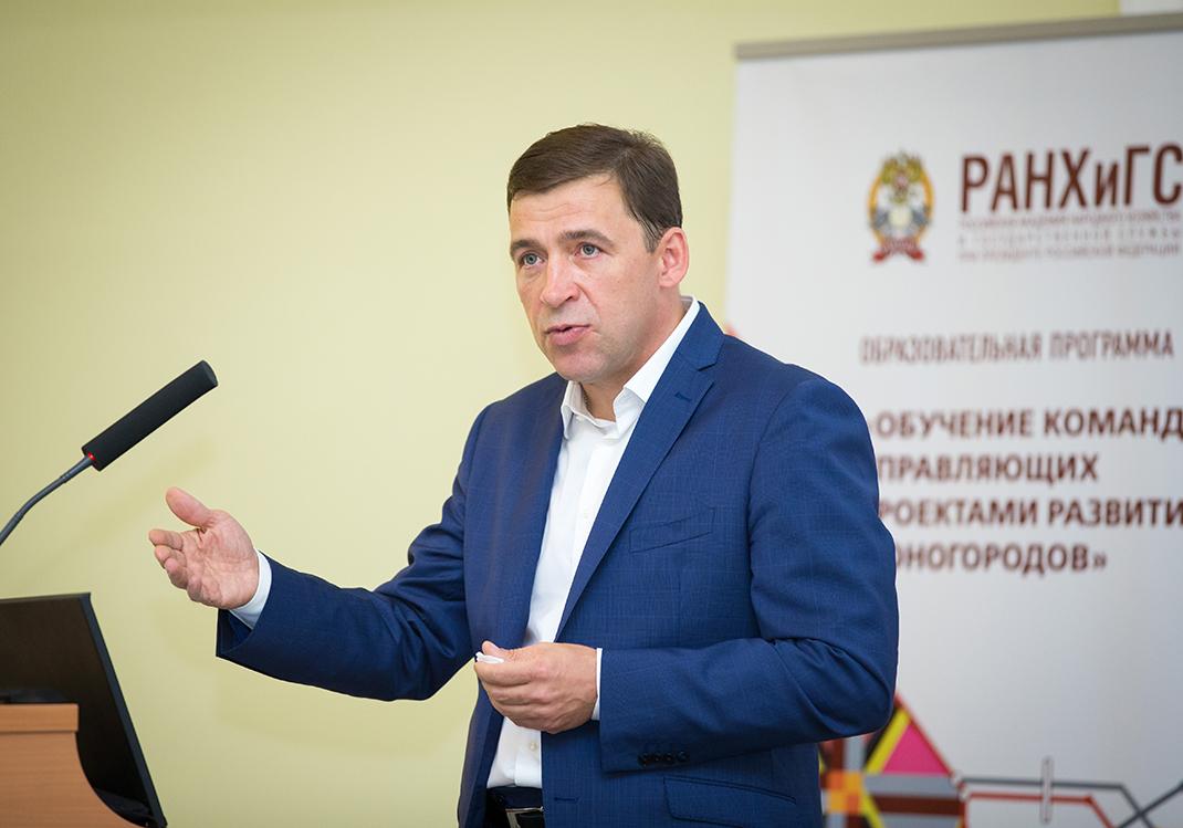 25 07 2017 kuyvashev1