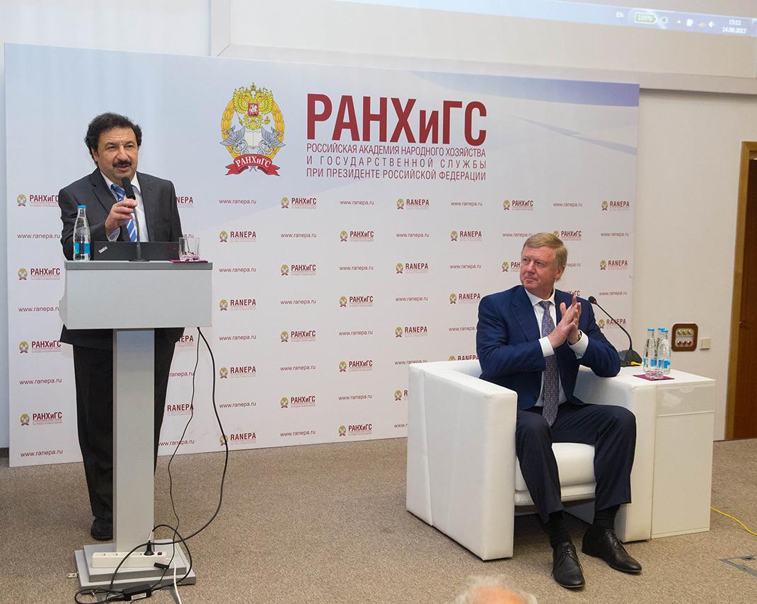 В РАНХиГС провел лекцию Анатолий Чубайс
