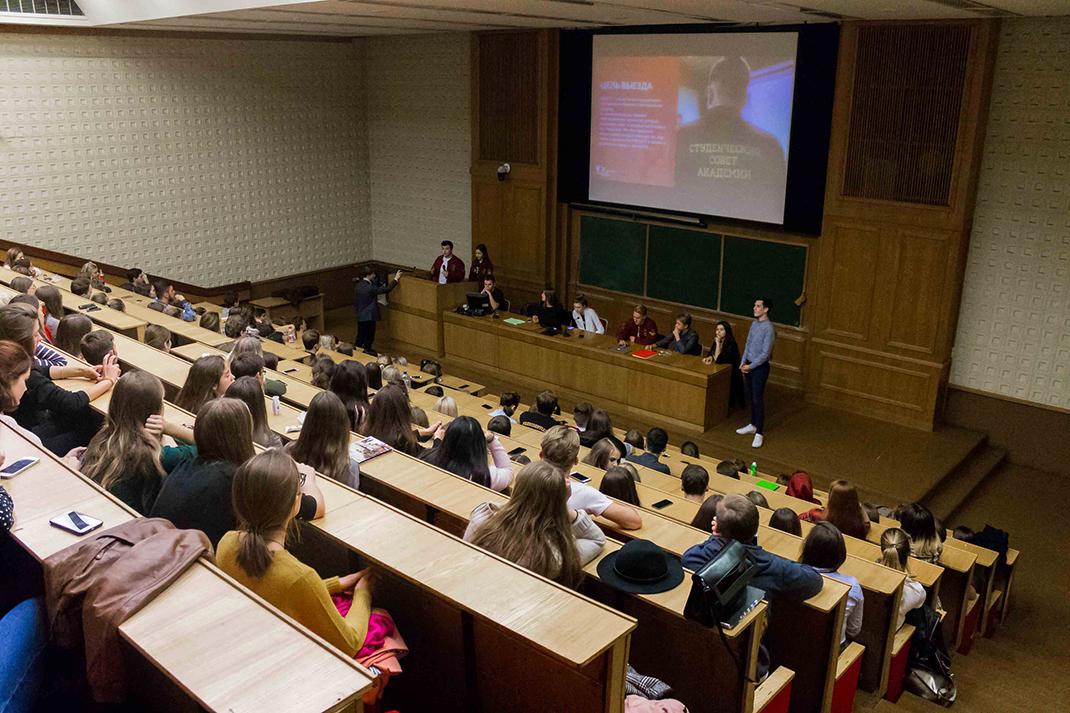 Презентация Школы актива РАНХиГС «Цветная капуста»
