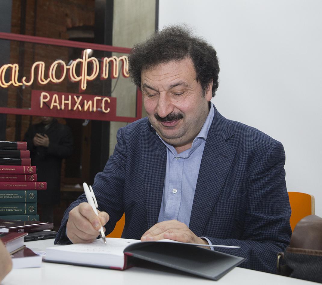 В Медиалофте РАНХиГС состоялась презентация серии книг «Русская революция»