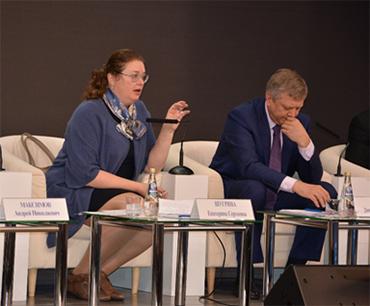 Эксперты Академии приняли участие в заседании Общероссийского конгресса муниципальных образований