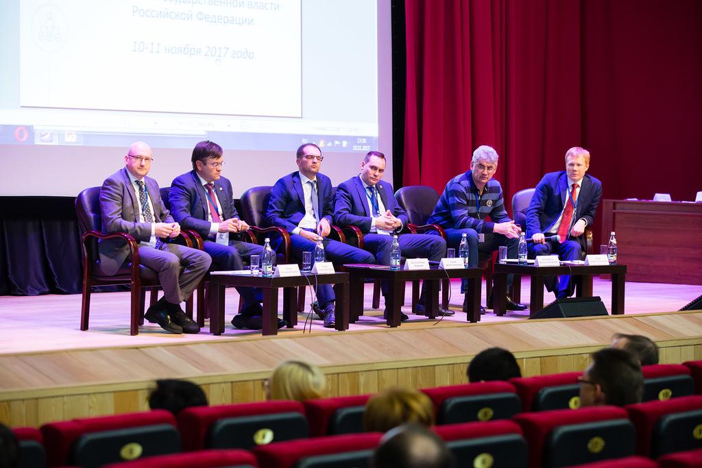 Центр проектного менеджмента РАНХиГС обсудил реализацию приоритетных проектов в органах госвласти РФ