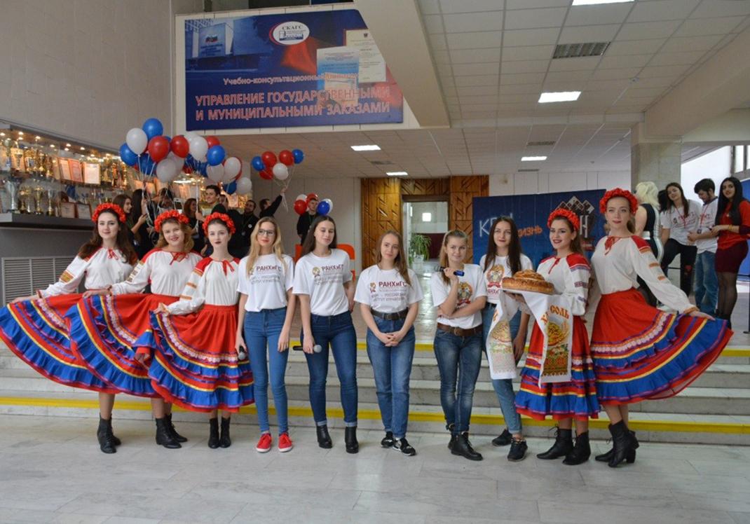 Участники Лиги КВН РАНХиГС прибыли в Ростов на финал