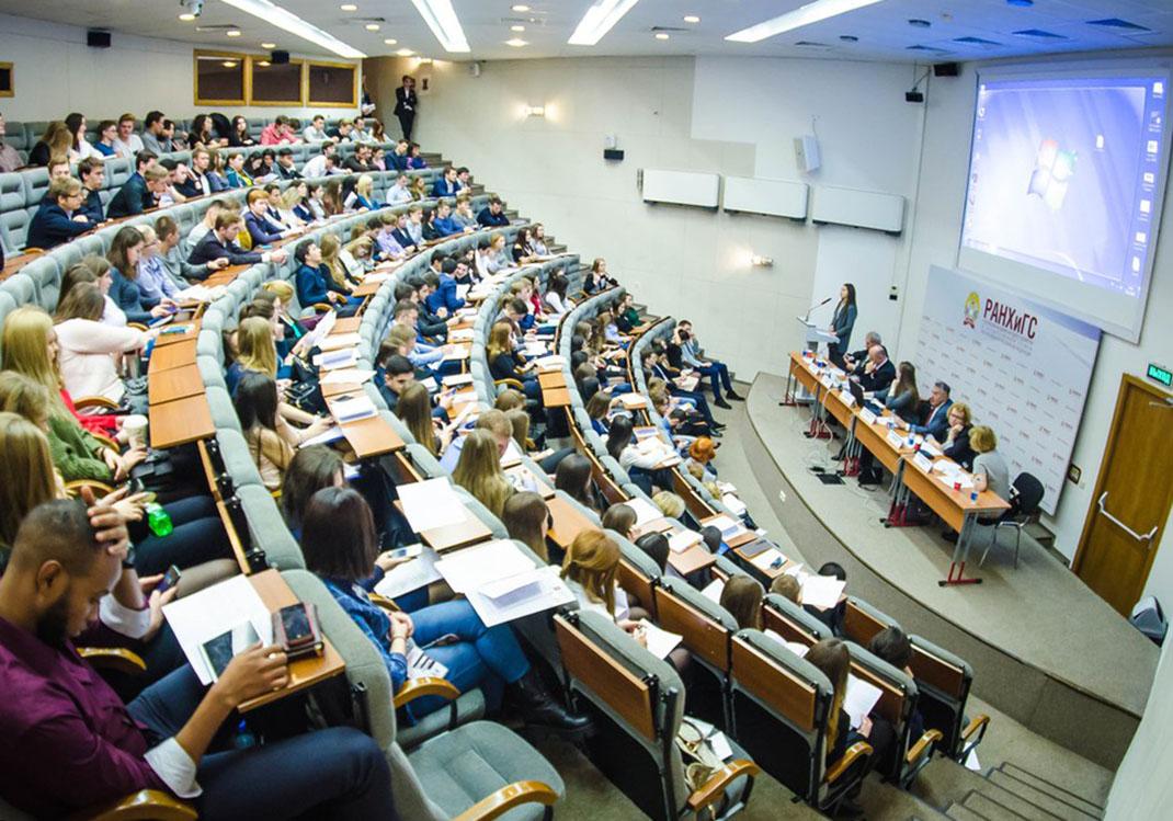 Студенческая конференция РАНХиГС собрала участников из 14 стран