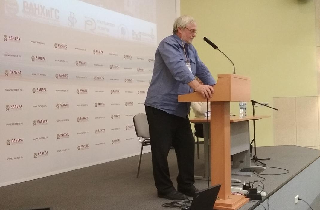 Международная конференция «Религия и Русская революция»