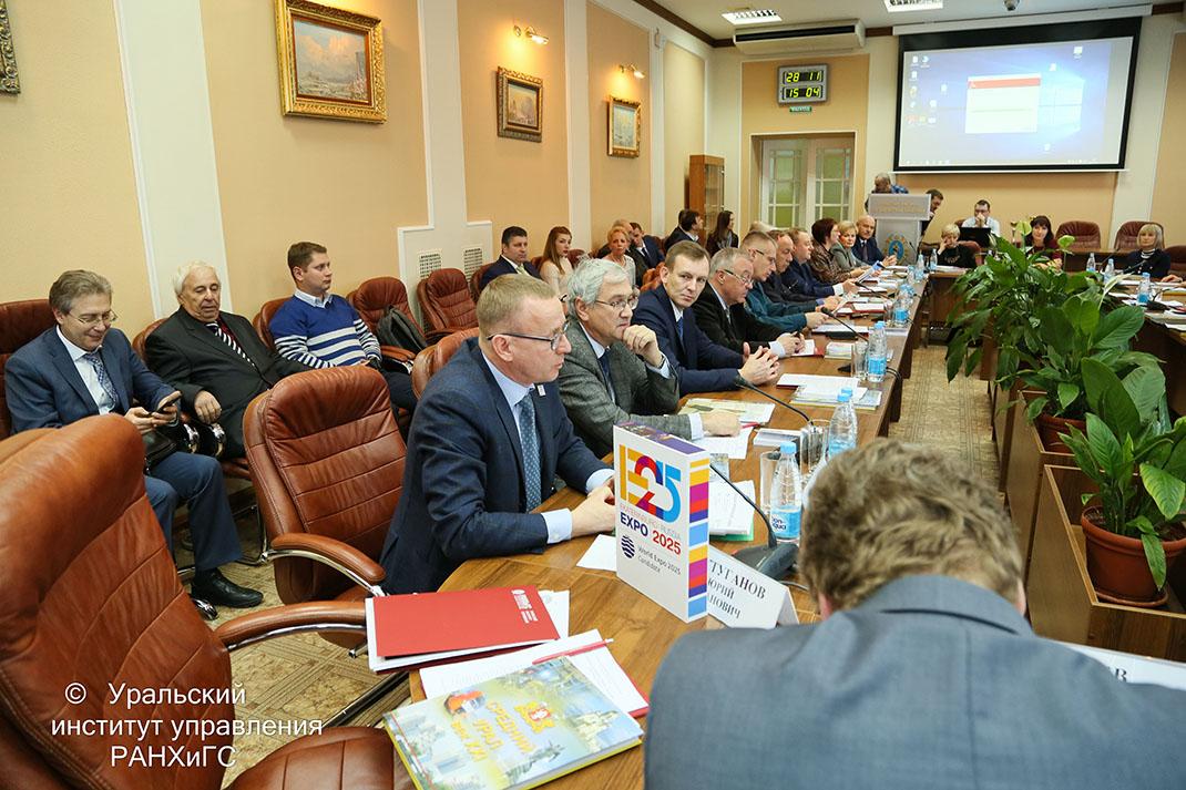 Студенческий кубок «Управляй!» РАНХиГС презентован в Свердловской области