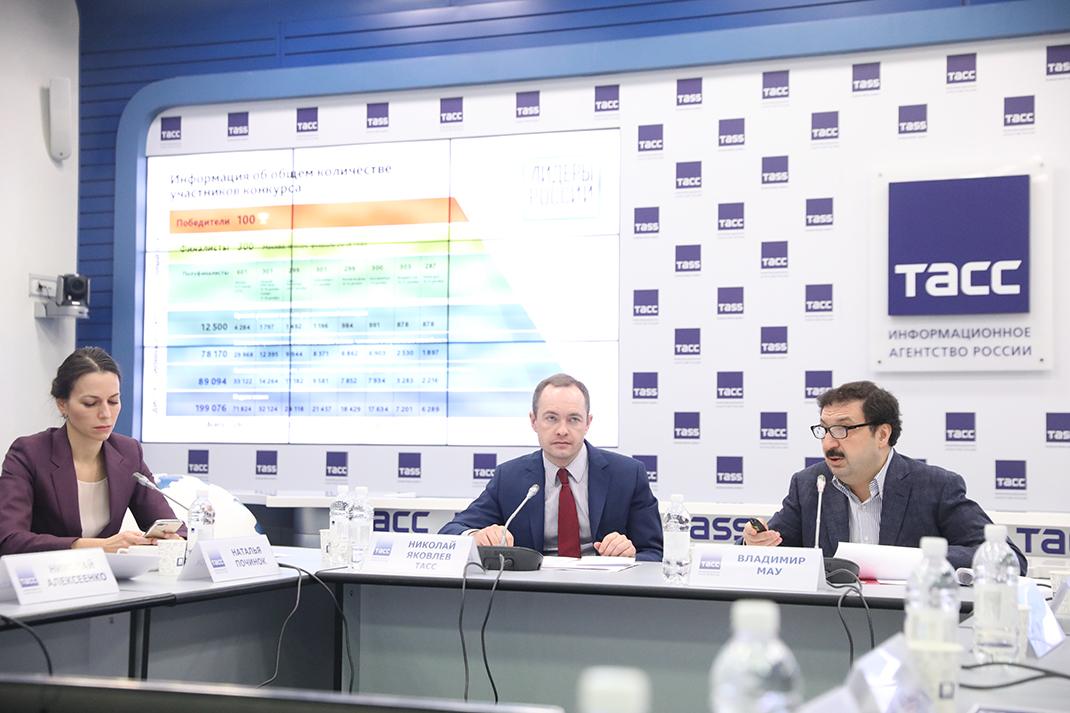 Владимир Мау представил интегральный рейтинг лидерского потенциала регионов России