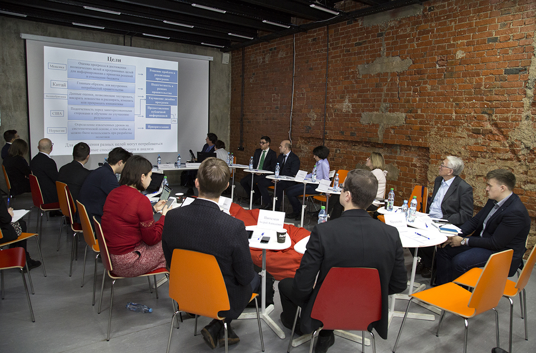 В РАНХиГС состоялся круглый стол, посвященный вопросам мониторинга и оценки внешнеэкономической деятельности в России