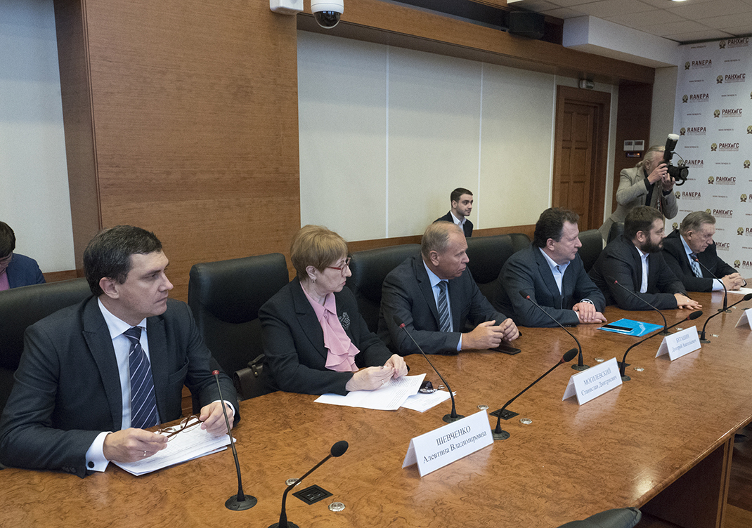 РАНХиГС и Военная академия Генштаба подписали соглашение о сотрудничестве