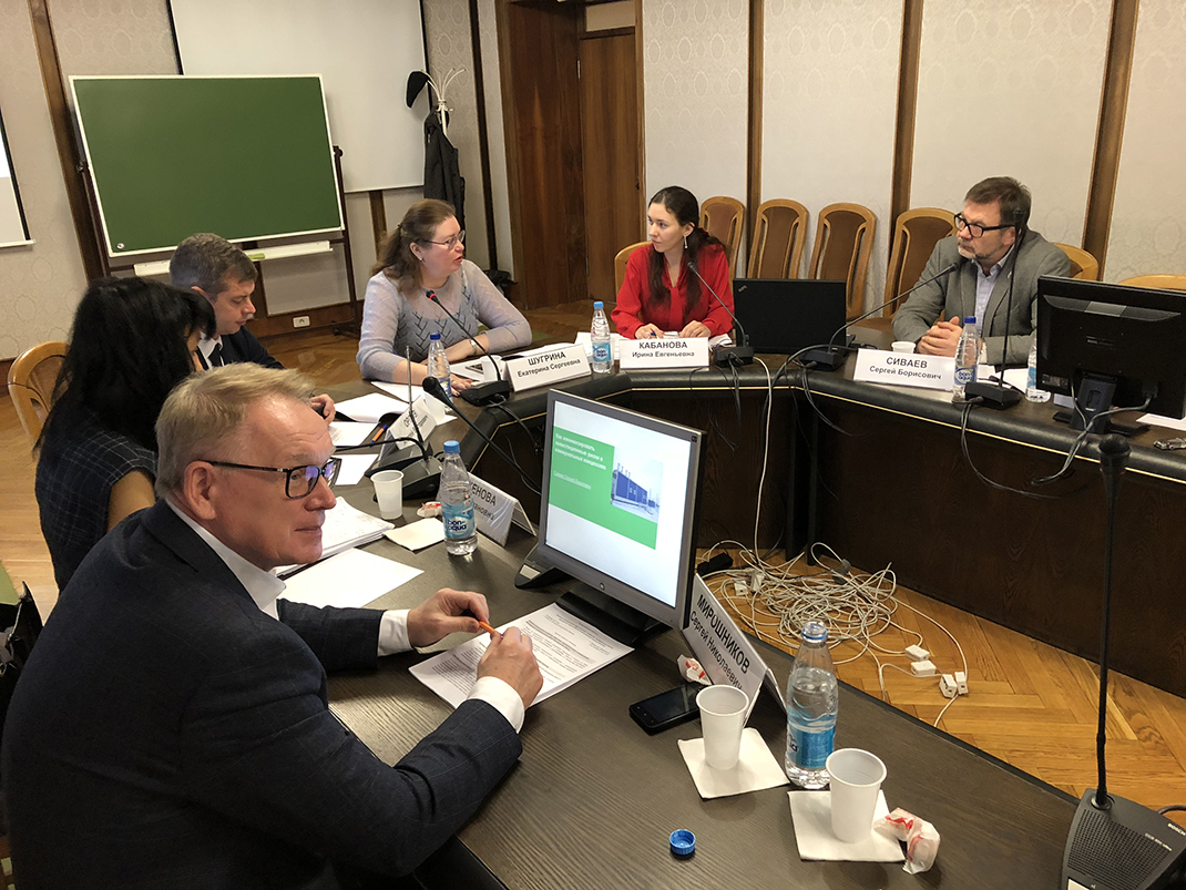 Экспертная дискуссия о формах взаимодействия власти и бизнеса в сфере ЖКХ
