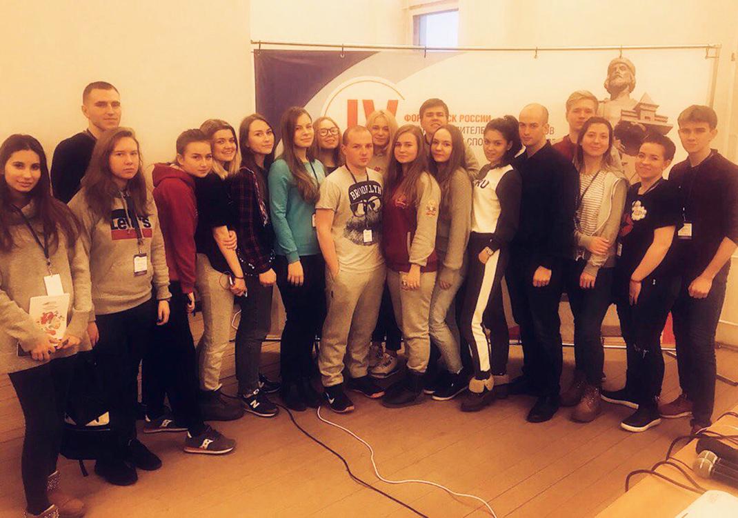 Активисты ССК «Сенатор» стали участниками форума АССК России в Ярославле