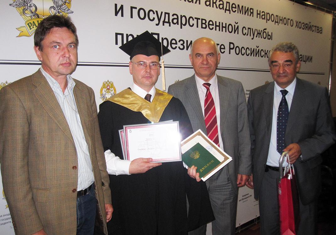 Выпускник Президентской академии возглавил ЛК «КАМАЗ»