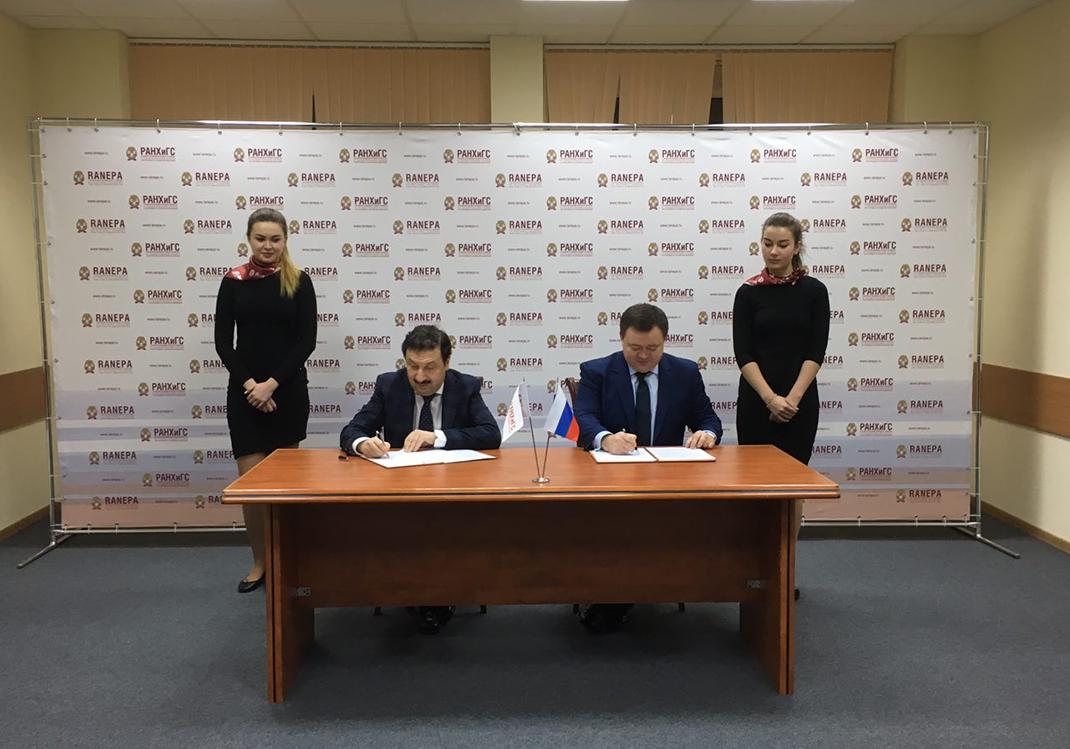 Академия и Школа экспорта РЭЦ обучат государственных служащих
