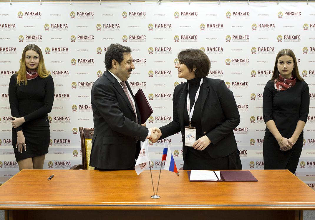 РАНХиГС и ведущие бизнес-школы Франции SKEMA и NEOMA заключили соглашения