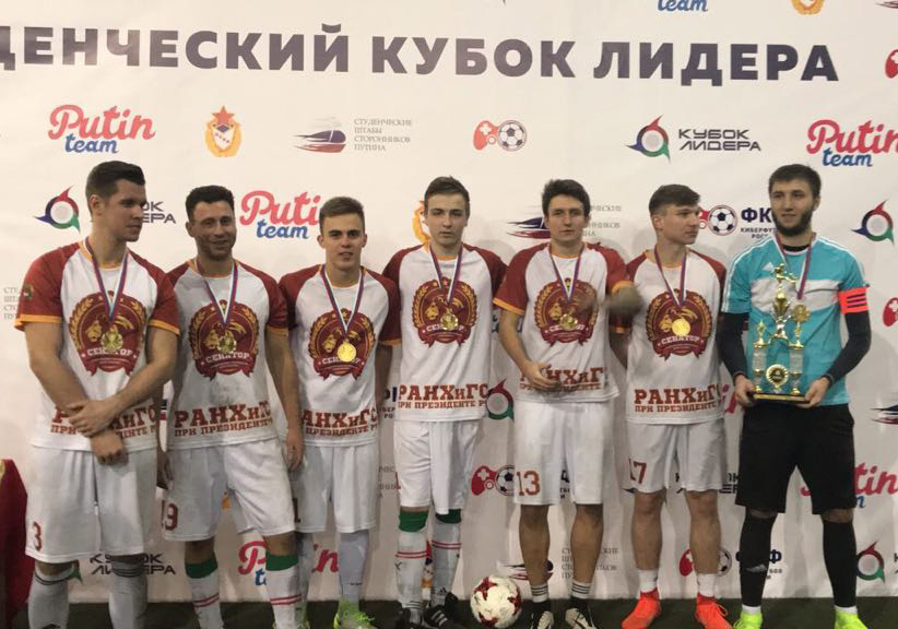 Футболисты Академии взяли Кубок Лидера