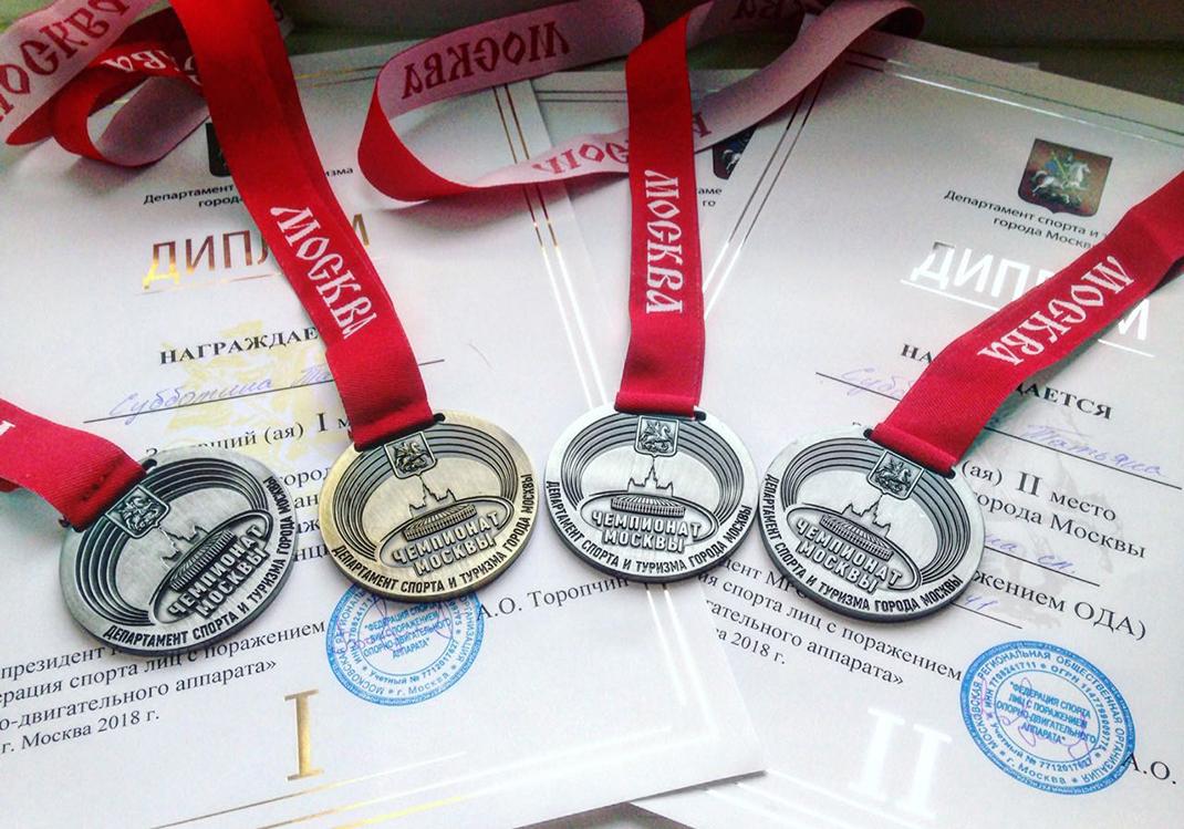 Студентка РАНХиГС Татьяна Субботина – победитель чемпионата Москвы по плаванию