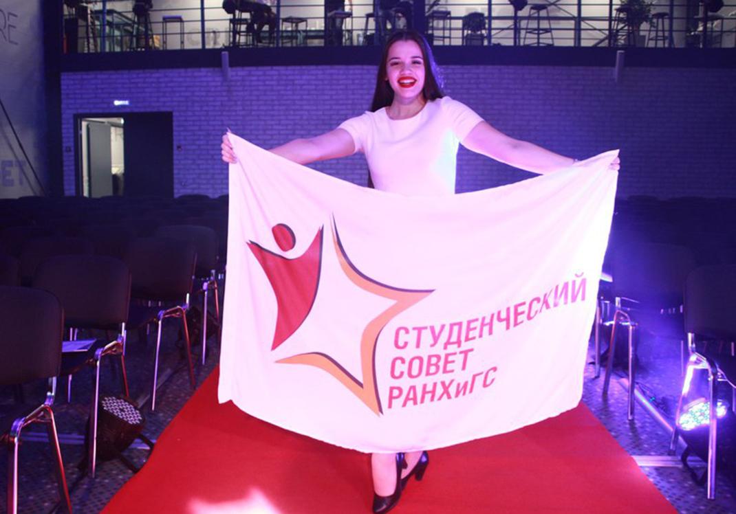 Студентка РАНХиГС стала призером Всероссийского конкурса студенческих объединений