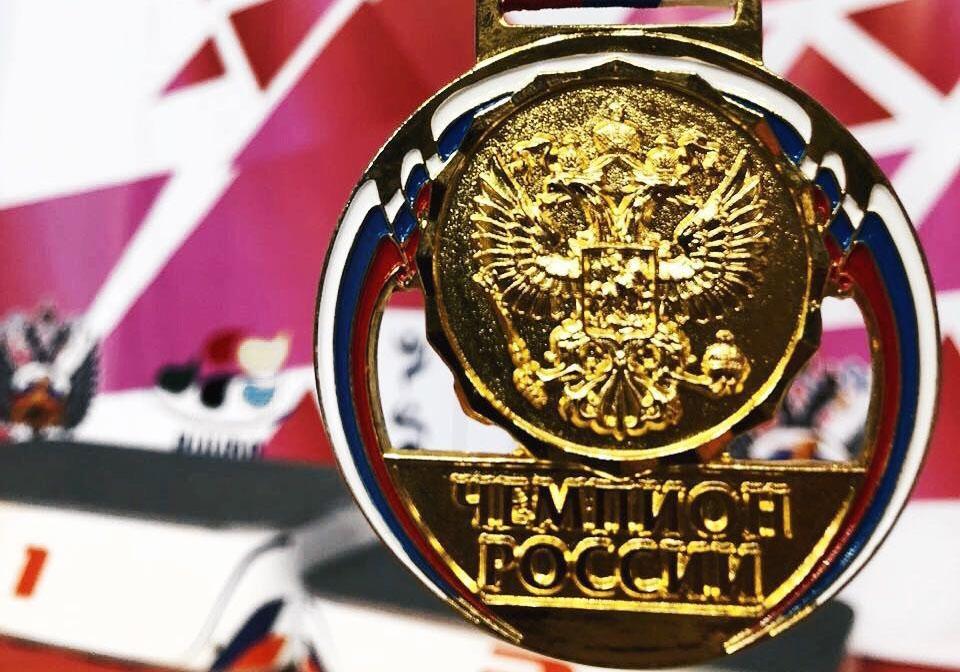 Черлидеры Президентской академии – чемпионы России