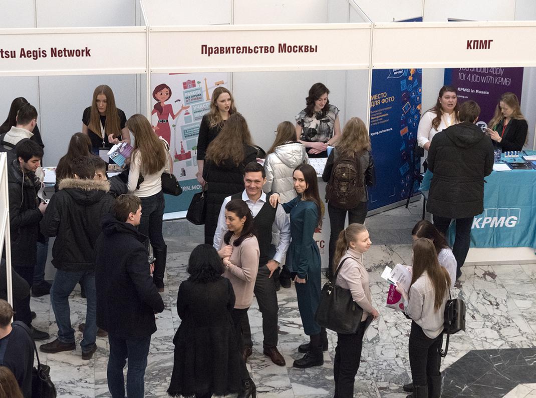 В Академии прошел ежегодный Студенческий карьерный форум «Мотивация. Личность. Карьера»