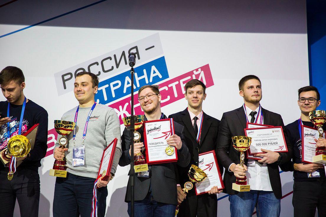 Объявлены победители первого кубка по менеджменту «Управляй!» РАНХиГС